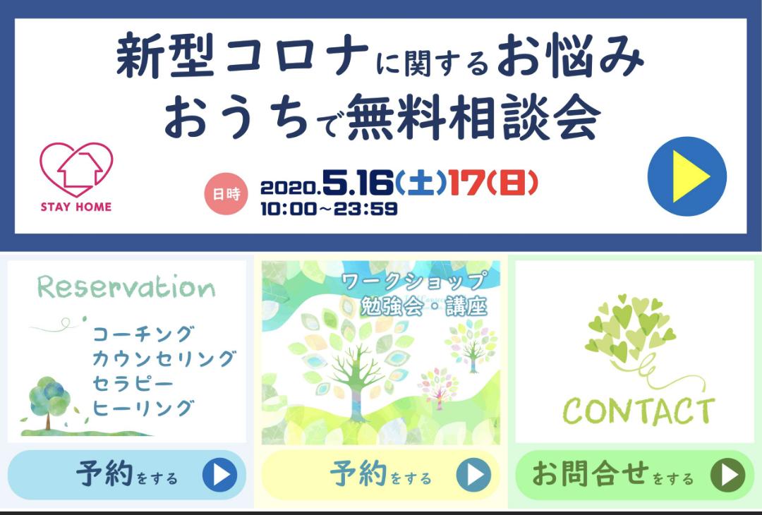 Screenshot_20210107-201051~2